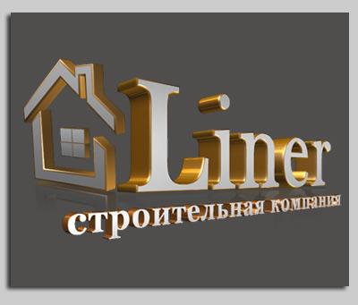 логотипы строительных компаний скачать бесплатно:
